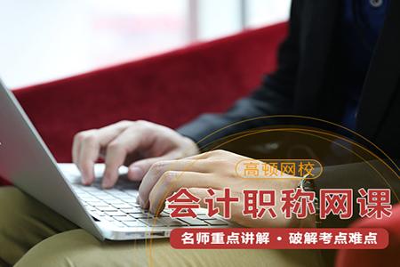 四川2018年初级会计职称准考证打印时间及入口已公布
