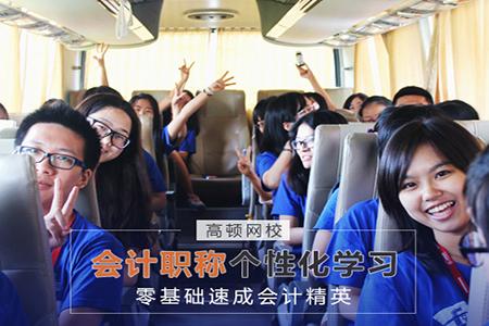 广东2018年初级会计准考证打印时间及入口