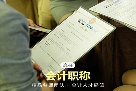 2018年初级会计职称经济法基础题型及答题技巧