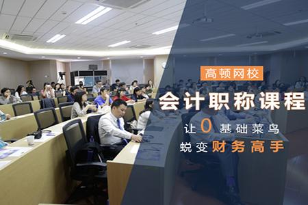 黑龙江2018初级会计考试成绩查询时间及入口
