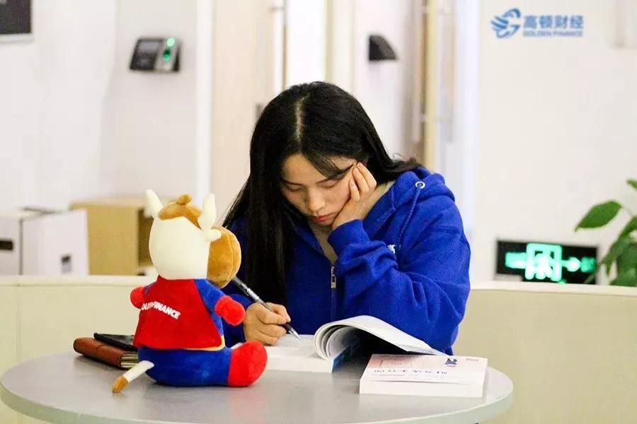 <b>2019年安徽会计继续教育要修多少学分?</b>